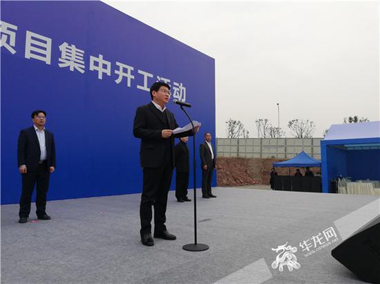 渝北区长谭庆致辞。记者 李天春 摄