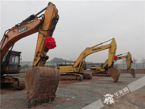 渝北区前沿科技城2019年首批工业项目集中开工现场。记者 李天春 摄
