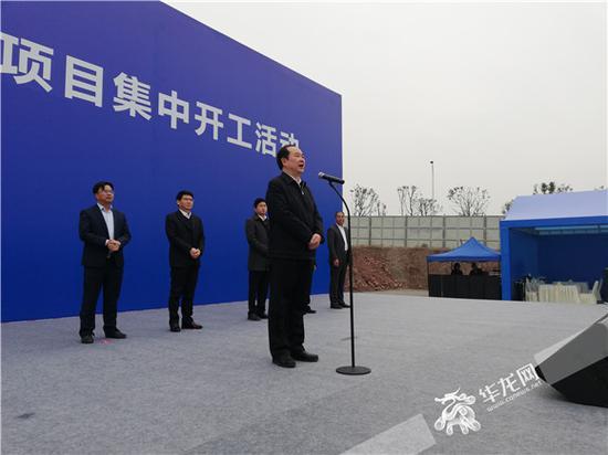 渝北区委书记唐川宣布开工。记者 李天春 摄