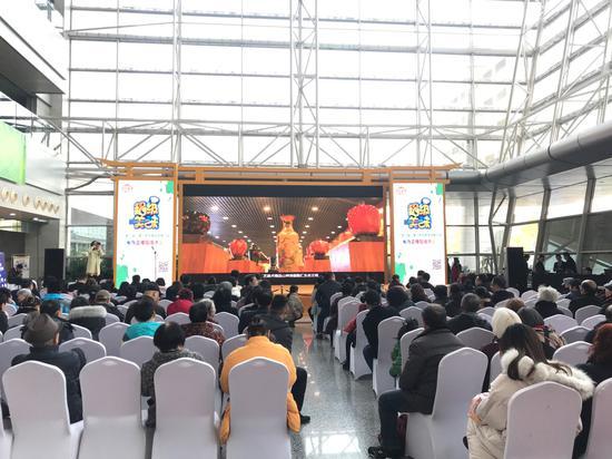 城口农产品销售暨第三届消费扶贫电商赶年节活动在渝举行