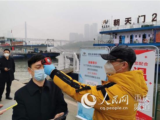 16日,三分彩规律,重庆两江观光轮渡开展复航前演习。李自荣 摄