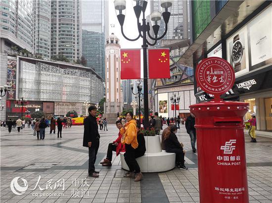 解放碑主题邮局。陈琦摄