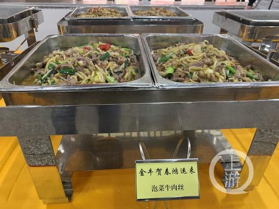 △记者在重庆邮电大学年夜饭的准备现场看到,很多菜品的名字也很有春节特色。