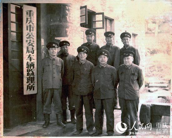 车辆监理所时期民警和技术员合影。重庆交巡警总队供图
