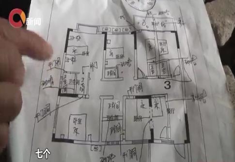 重庆一小区惊现奇葩装修 三室一厅有七卫