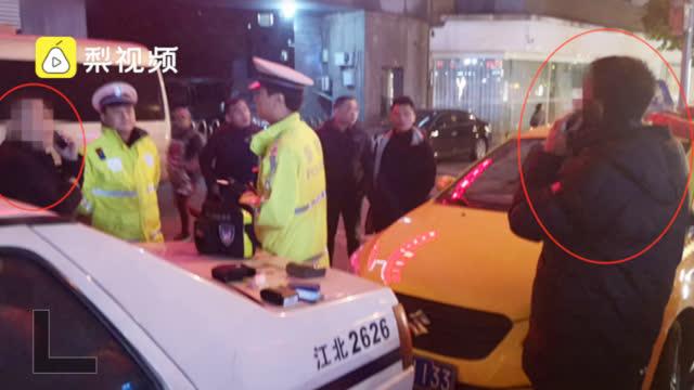 特别的缘分!重庆两男子聚会后刚分开 又因酒驾重逢