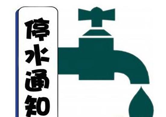 logo 标识 标志 设计 矢量 矢量图 素材 图标 550_387