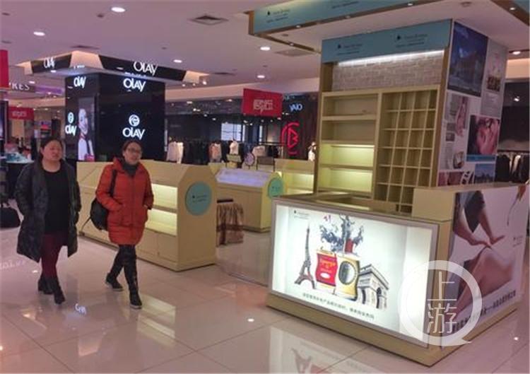 动态:百盛财富中心店下月关闭