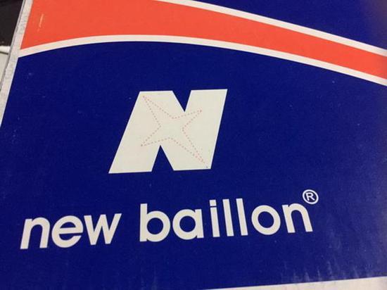 """这个""""NB""""有些""""特别"""""""