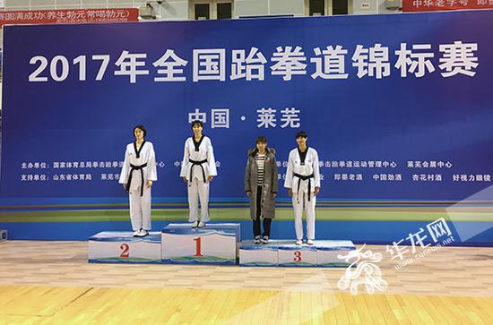 重庆选手周美玲拿下57公斤级冠军。受访者供图