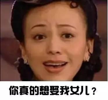 对于31岁的田先生来说,在成都买房的最大原因是再不买,他的婚恐怕没法结了。