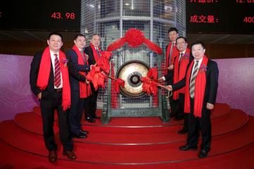 重庆秦安股份上市 加拿大籍老板身家44亿
