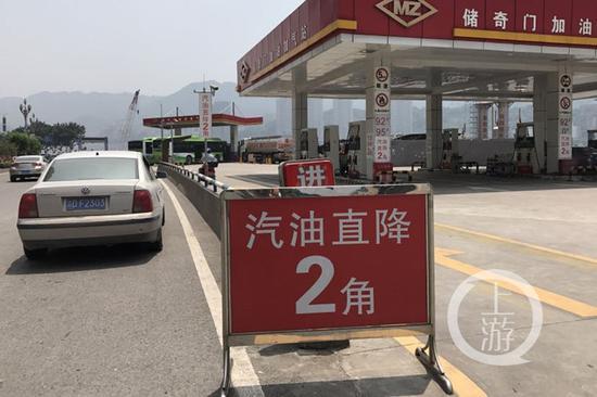 重庆多家加油站打价格战 一箱油可以节约40多元