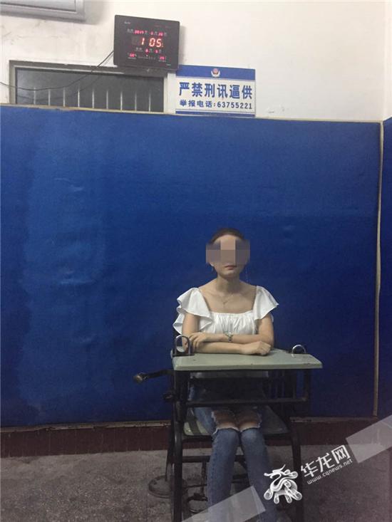 嫌疑人娟娟(化名)对自己的盗窃实施供认不讳。沙坪坝警方供图 华龙网发
