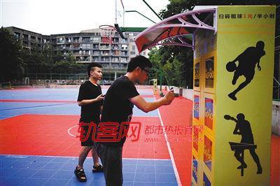 市民体验共享体育用品