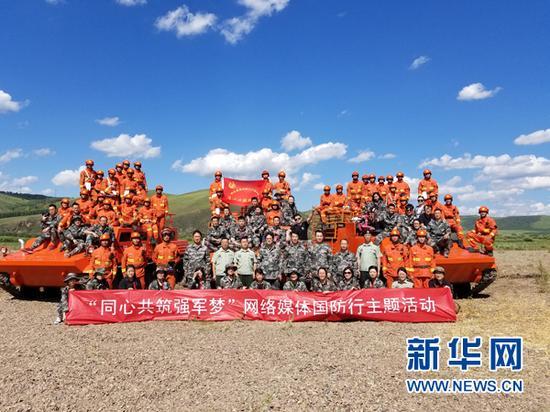 图为网络媒体国防行一组成员与武警内蒙古森林总队大兴安岭支队战士合影(资料图)。