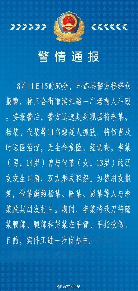 重庆网络广播电视台记者:卢芳