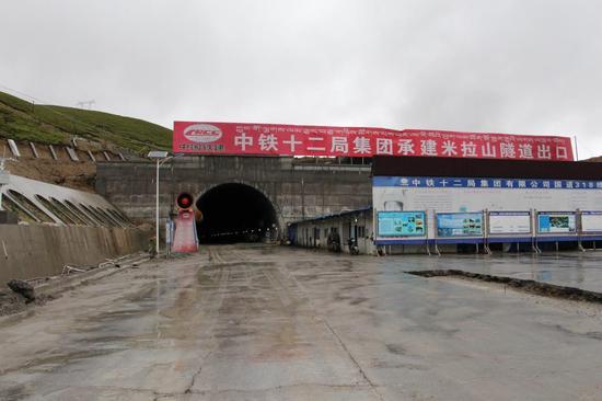 △米拉山隧道出口