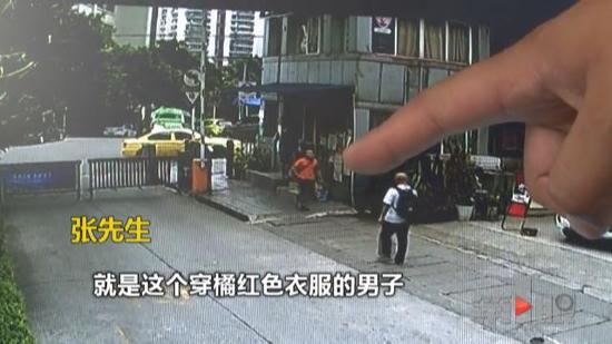 男子店铺锁眼被堵多次 疑因停车被人报复