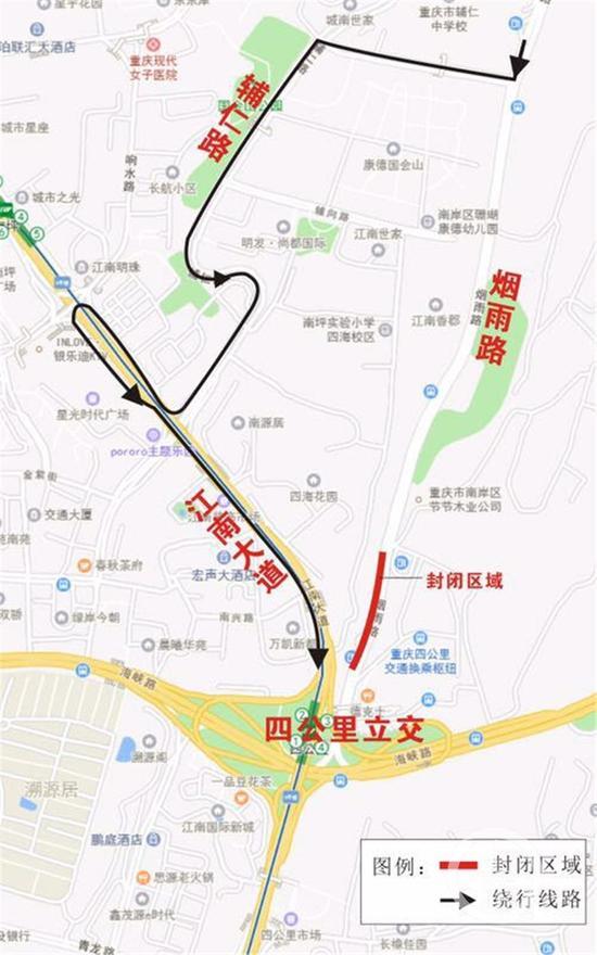 烟雨路辅仁路每天交通管制5小时 请驾驶