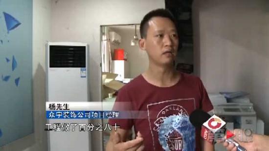 众宇装饰公司项目经理杨先生介绍说,他们公司共二十个项目经理,公司已经欠了他们好几十万,包括工资、垫付的材料款。