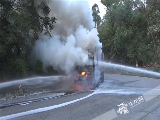 火势很快得到控制。合川消防供图 华龙网发