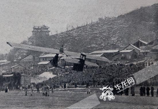 1942年2月,北碚滑翔机场举行落成典礼。 北碚区博物馆供图 华龙网发