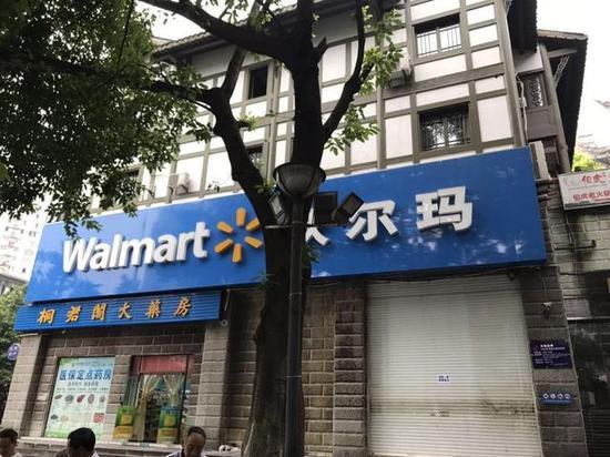 沃尔玛南坪重庆映象店大门紧闭