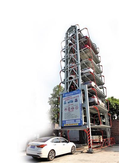 """▼ 9层垂直智能车库,相当于汽车的""""电梯小高层"""",不久将进入市场。"""