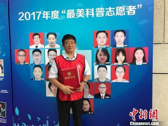 """图为""""最美科普志愿者""""、重庆市中医骨科医院筋伤中心主任郭剑华。 钟旖 摄"""