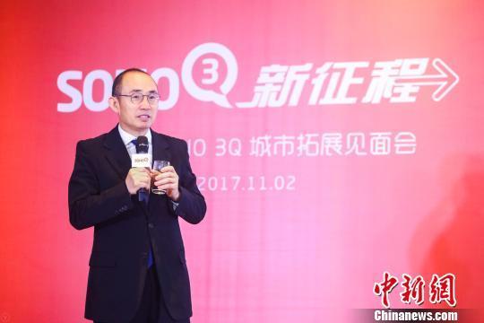 2日,SOHO中国董事长潘石屹现身重庆,推广SOHO中国旗下的共享办公品牌SOHO3Q。 韩璐 摄
