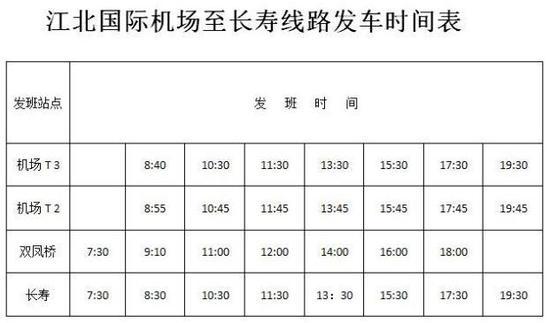重庆渝运集团六分公司供图 华龙网发