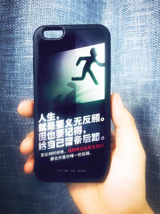 消防宣传文创产品——手机壳