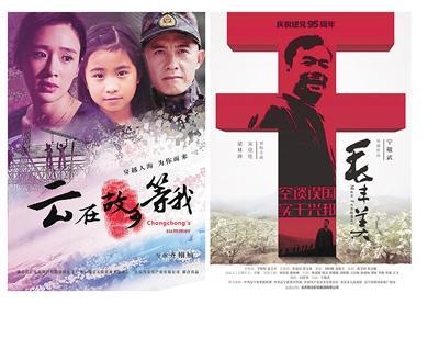 第三届巫山神女杯艺术电影周,参展电影海报。