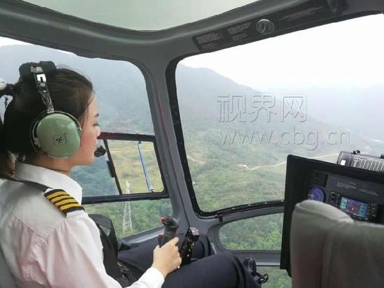 飞行员还是美女哟