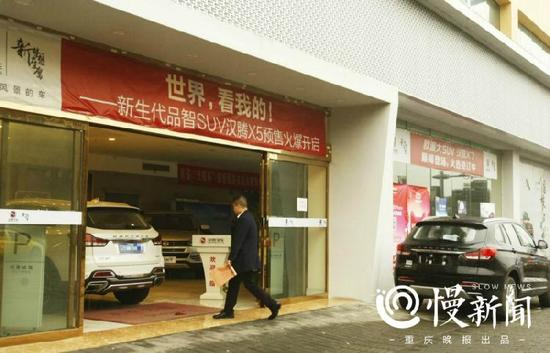 经销商也到店找老板。