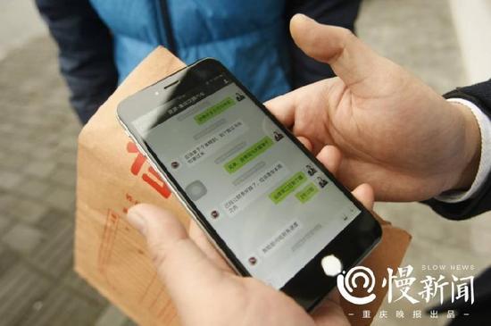微信上催合格证的对话记录