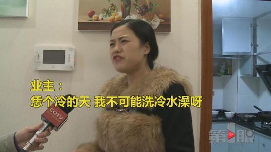 重庆女子新房装修完不能住 原因竟是它