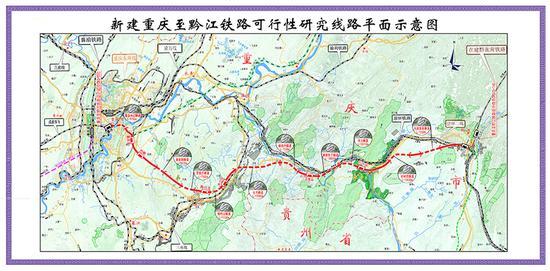 资料来自重庆市发改委、重庆市交通局等