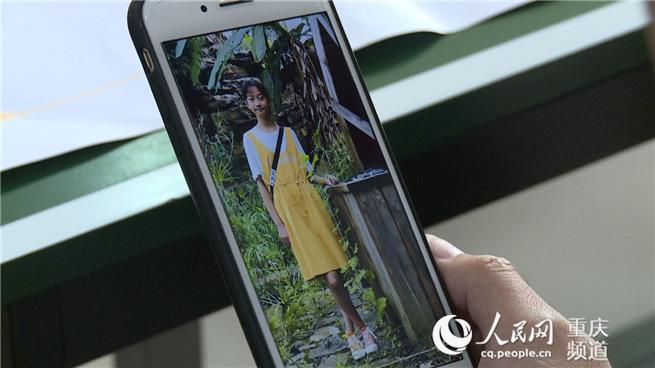 小雯霜生前照片。重庆市红十字会供图