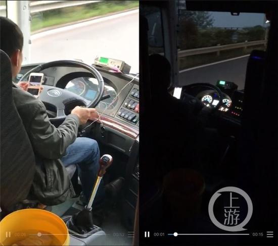 △乘客提供的视频显示,该驾驶员边开车边耍手机