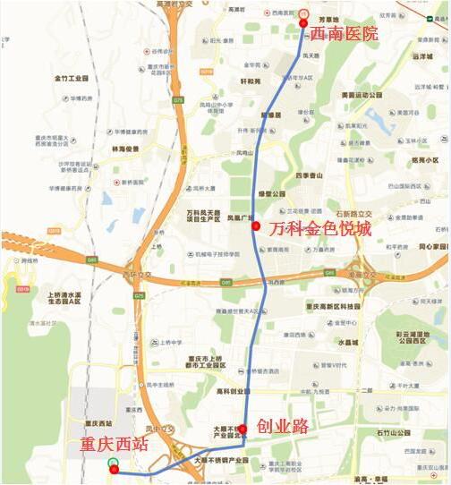 重庆西站优先道路线示意图