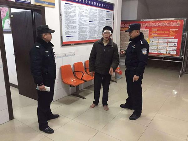 重庆大足男子陈某遭妻子打伤后到派出所求助。 大足区公安局 供图