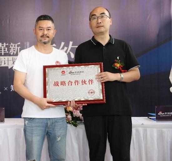 重庆小面协会与新浪重庆授牌
