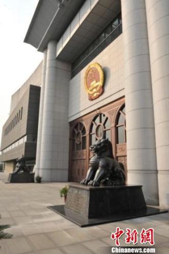图为绍兴市中级人民法院。 绍兴市中级人民法院供图