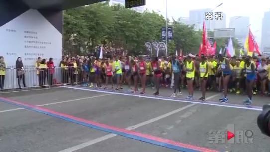 重庆国际马拉松赛本周末开跑 部分路段交通限制
