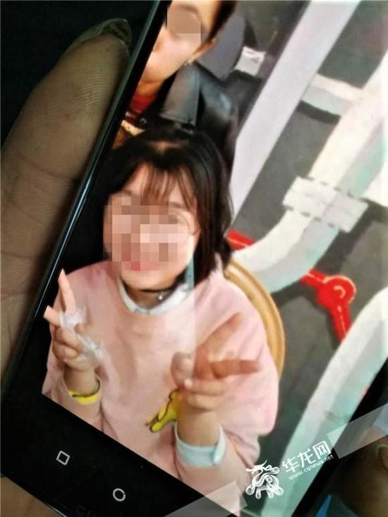 杨倩的手机照片。受访者供图 华龙网发