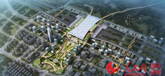 重庆东站片区鸟瞰图。建设指挥部供图
