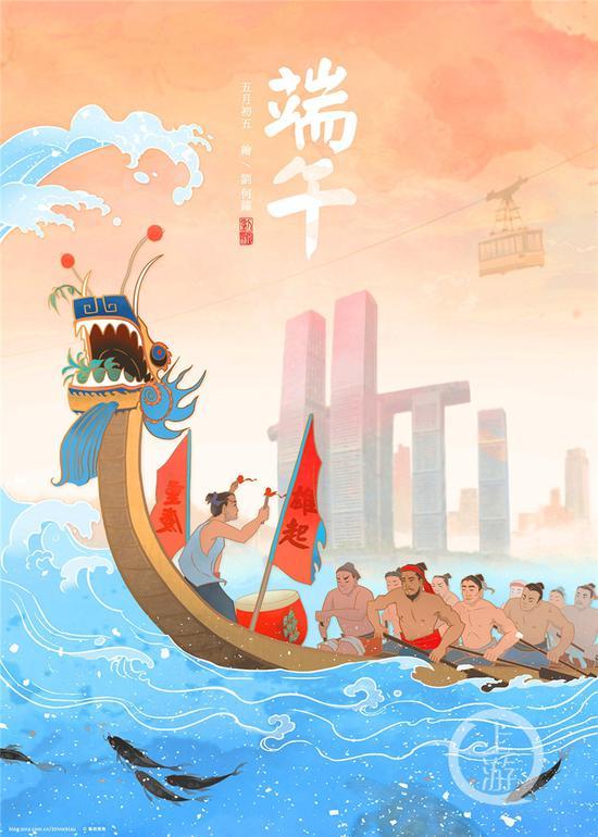 插画师手绘中国传统节日 端午节和山城网红景点同框