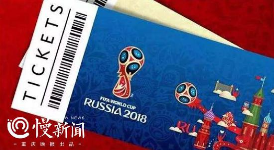 俄罗斯世界杯球球票(图片来自网络)